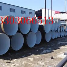 实体生产株洲&(石油专用防腐钢管)厂家%价格货源充足图片