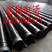 通江聚氨酯发泡保温钢管厂家图片