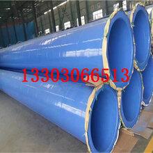 東營普通3pe防腐鋼管廠家規格圖片