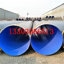 推荐天水电力穿线涂塑钢管厂家价格防腐介绍图片