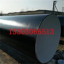 渭南电力穿线钢管厂优游平台1.0娱乐注册规格图片
