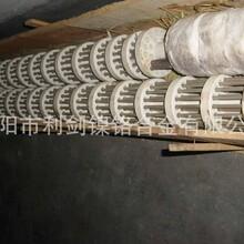 陽泉輻射管廠家高溫電加熱輻射管圖片