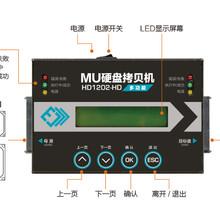 HD1202專業高速硬盤拷貝機脫機對拷純底層位對位拷貝系統備份IDE和SATA互拷圖片