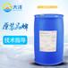 迪高932消泡劑木器涂料消泡劑修補漆消泡劑