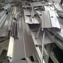 东莞不锈钢回收价格