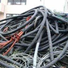 深圳电线电缆上门回收热线电话价格优惠