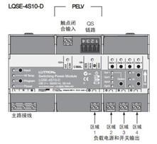 開關模塊,燈光控制器,智能面板,智能燈光控制系統圖片
