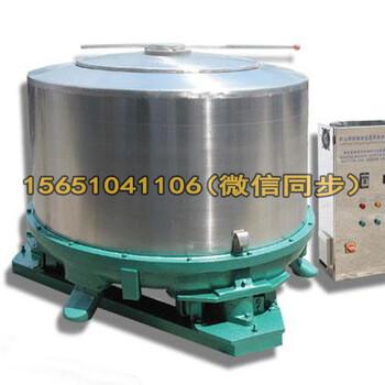 50Kg大型电加热80公斤工业脱水机