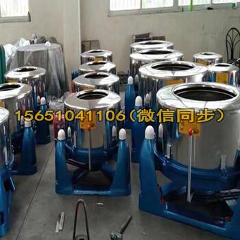 水洗廠用的80公斤工業脫水機價格