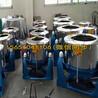 80公斤工业脱水机