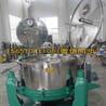 80公斤工業脫水機價格