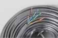 超五類低煙無鹵非屏蔽網線