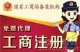 泸州悟空财税专业代理记账15年