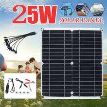 深圳太阳能板厂家直销太阳能充电板发电板折叠太阳能包图片