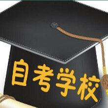 2020年嘉陵区自考毕业受理方法