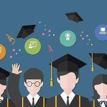 2020年南充市面向社会开考的专业和应用型专业有什么区别