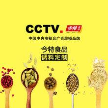 上海醬料工廠.上海炒飯醬料代加工廠.上海調味料加工廠.上海貼牌生產廠家圖片
