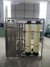 供應鄭州1噸單級反滲透設備RO純水設備純凈水設備廠家圖片