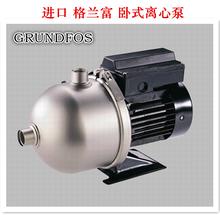 供應水處理設備專用單級離心泵臥式離心泵南方泵圖片