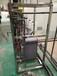 供應焦作車用尿素液生產設備玻璃水設備車用尿素設備廠家