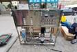 供應周口鍋爐廠小型反滲透設備純凈水設備供水設備廠家