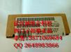 西门子6ES7135-4FB52-0AB0武汉诚欣企现货