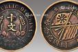 不是少就一定?#30331;?#19981;是多就不?#30331;?#20063;有一些古钱币堪称国宝了