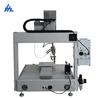 自動焊線機