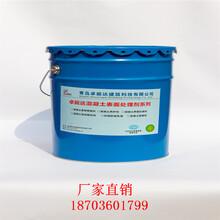 南昌混凝土回弹增强剂厂家混凝土增强剂价格,混凝土表面增强剂图片