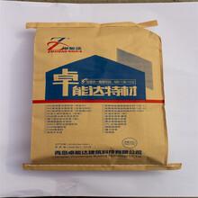 密实剂混凝土硅质密实剂混凝土减缩抗裂防水剂混凝土外加剂厂家图片