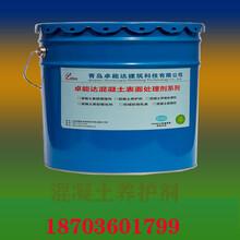 混凝土防水密实剂混凝土防水密实剂价格混凝土防水剂用量图片