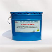 土壤固化剂施工方法土壤固化剂掺量要求图片