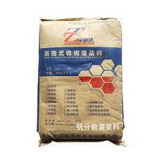 高强无收缩灌浆料密度CGM标准图片