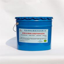 混凝土色差修复剂防碳化涂料混凝土平色剂图片