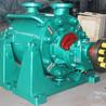 DG85-807耐高溫鍋爐給水泵廠家直銷