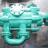ZPD46-503矿用自评衡卧式多级离心泵