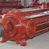 湖南中大节能泵业厂家直销MD155-678耐磨卧式多级离心泵