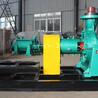 XR型高温热水循环泵湖南中大泵业厂家直销