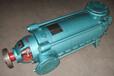 MD80-30X4耐磨臥式多級離心泵
