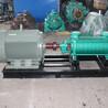 中大泵業供用DG85-45系列中低壓臥式多級鍋爐給水泵