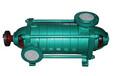 DF280-43X7耐腐蝕臥式多級離心泵
