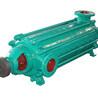 MD360-40X10耐磨卧式多级离心泵结构特点