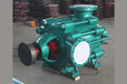 耐磨臥式多級離心泵MD450-60X6
