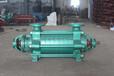 DG120-50X5臥式多級鍋爐給水泵性能參數說明