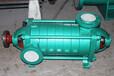 MD85-45系列耐磨臥式多級離心泵