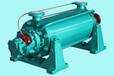 DG25-80X7耐高溫鍋爐給水泵介紹說明