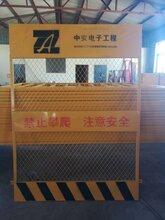 供应电梯井门电梯井口防护门电梯井防护门多钱一套