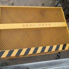 定做电梯井口防护门施工电梯安全门实体厂家浩谦
