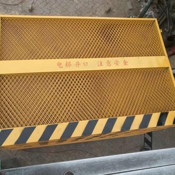 现货电梯井口防护门电梯井门施工电梯防护门支持定做