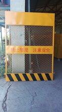电梯井口防护门电梯井防护门电梯井门批发厂家